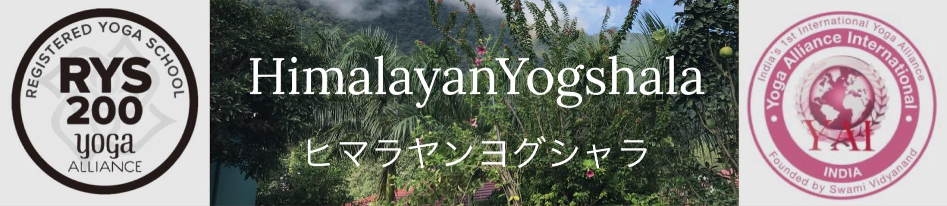 HimalayanYogshala